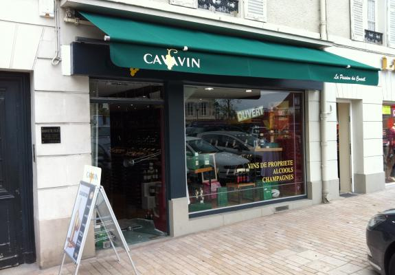 https://oullins.cavavin.co/sites/default/files/styles/galerie_magasin/public/magasin/IMG_2070.JPG?itok=eBRJRSx8